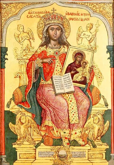 Αποτέλεσμα εικόνας για ακολουθια αγιας θεοδωρας αυγουστας