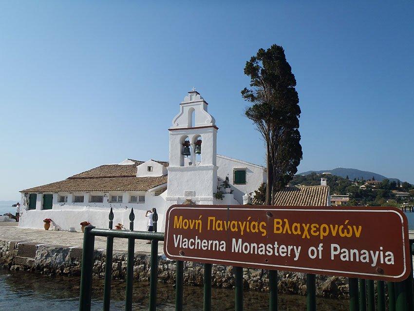 Η ιστορία της Παναγίας των Βλαχερνών στο Κανόνι από την Άννα Δαφνή. (Βίντεο) | Κέρκυρα Corfu TV News