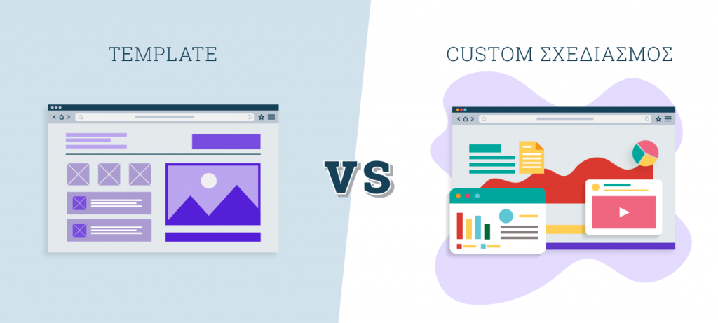 custom vs template 2