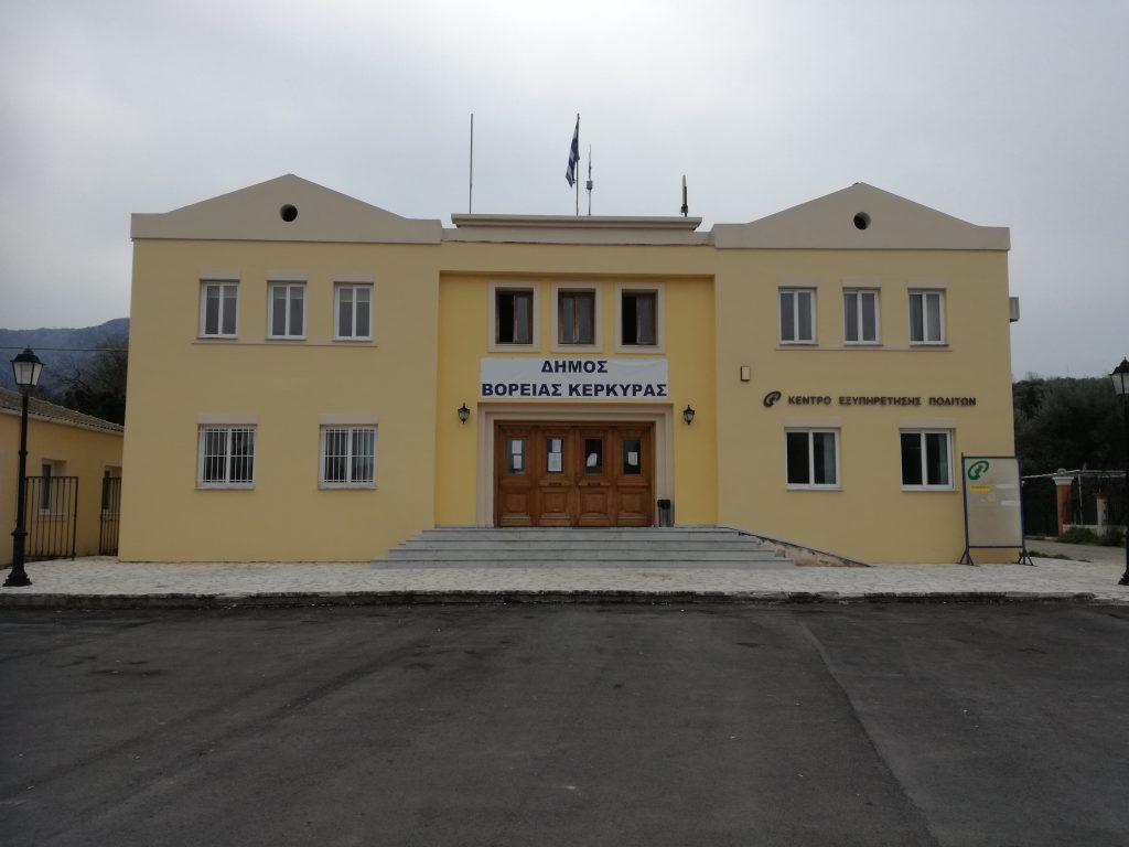 Βόρεια Κέρκυρα: Τι θα δημοπρατηθεί άμεσα βάσει των αποφάσεων της Οικονομικής Επιτροπής.