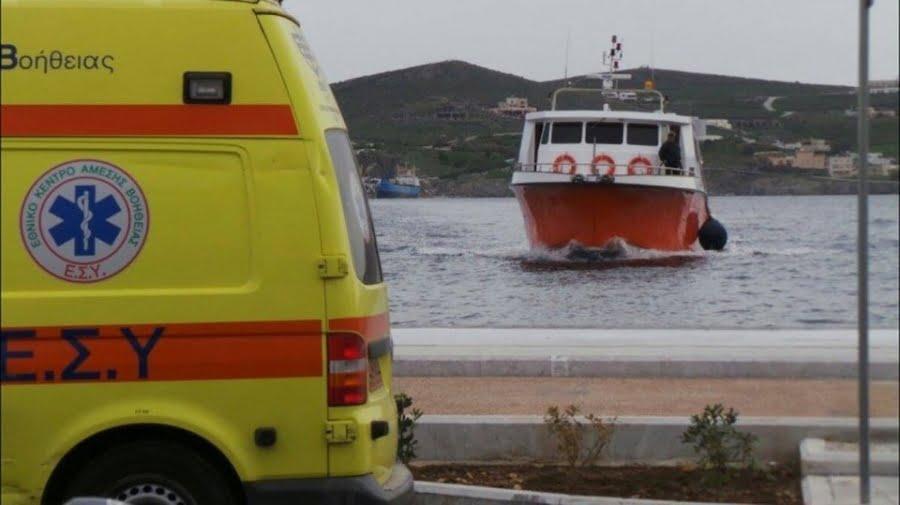 Κέρκυρα – Ναυτεργάτες: «Ανησυχία για τις διακομιδές – Χρειάζεται άμεσα πλωτό ασθενοφόρο».