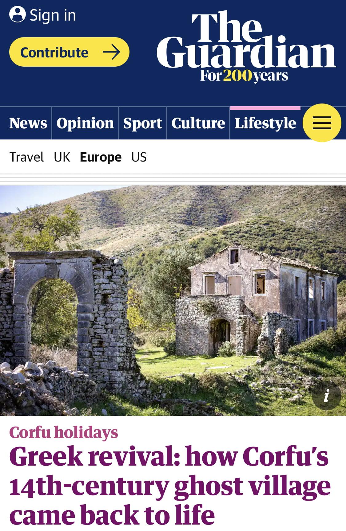 Κέρκυρα: Οι ομορφιές της Παλιάς Περίθειας στο δημοσίευμα του Guardian!