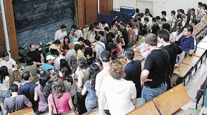 Τι αλλάζει στα ΑΕΙ: Όριο φοίτησης, βάση εισαγωγής και πανεπιστημιακή αστυνομία.