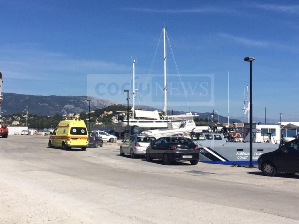 Κέρκυρα: Τραυματισμός αλλοδαπής σε κρουαζιερόπλοιο.