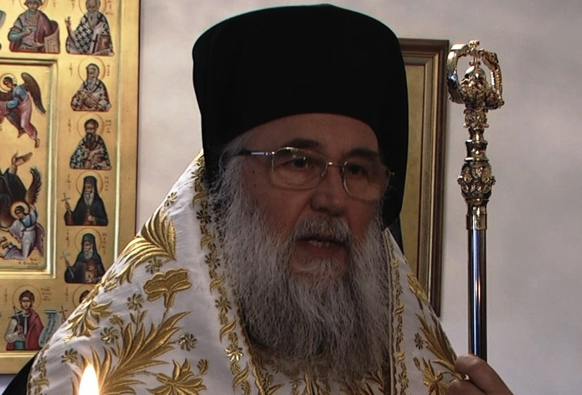 Έκτακτη σύγκληση ιεραρχίας της Ιεράς Συνόδου προτείνει ο Μητροπολίτης  Κερκύρας κ.κ. Νεκτάριος. | Κέρκυρα Corfu TV News